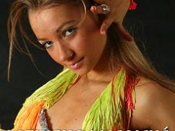 Latin Dance - Základní informace